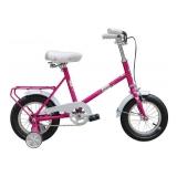 Biciclete pentru copii